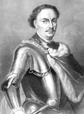 Hieronim Augustyn Lubomirski